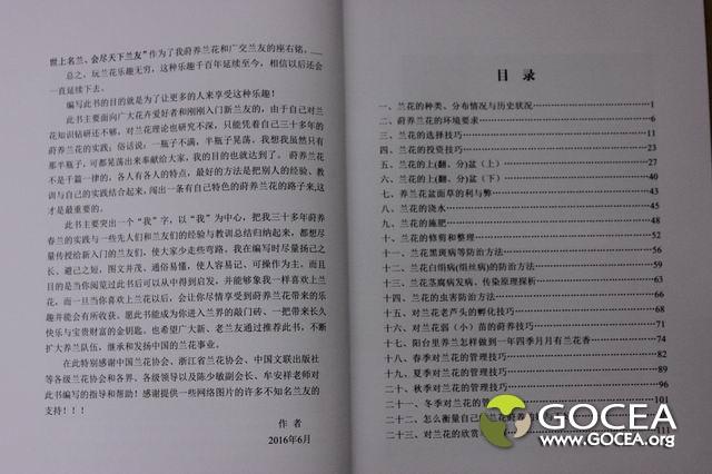 调整大小 IMG_3608.JPG