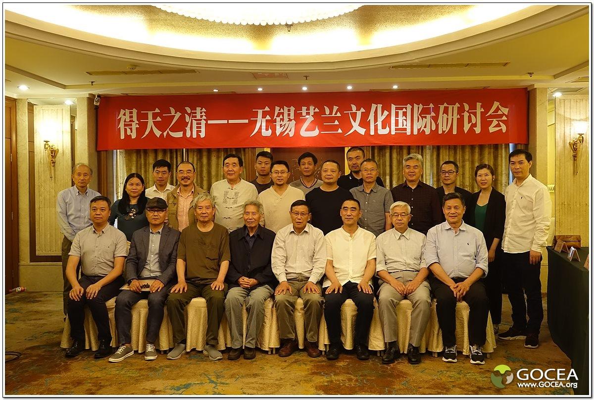 1_1_세미나 참석자 단체사진.jpg