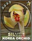 Korea Orchid Award - Silver